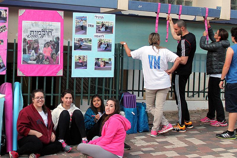 פרוייקט מורים ותלמידים חולמים