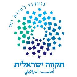 לוגו התקווה הישראלית