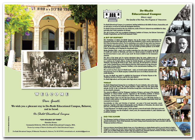 De-Shalit Educational Campus