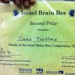 תחרות מדעי המח