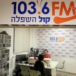 תחנת הרדיו חטיבה עליונה